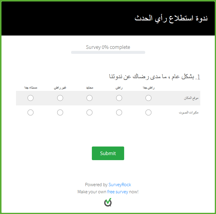Survey preview but we still need to change the progress bar and submit button text.