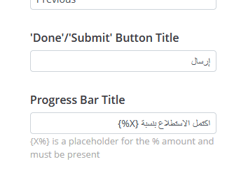 Enter the submit button and progress bar titles. Notice how the language is shown RTL (right to left)